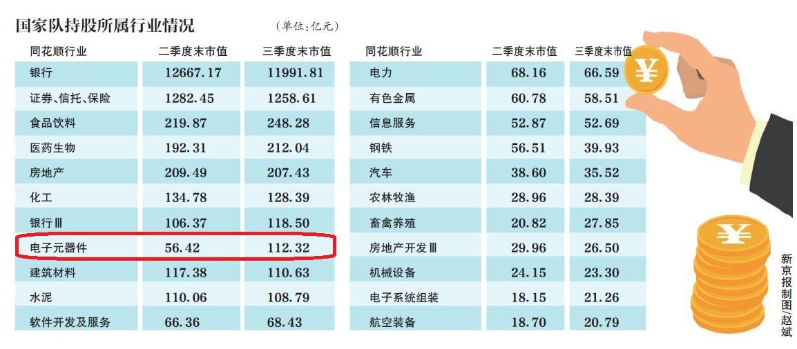 龙8国际pt老虎机平台客户端 端午节·高考日·志玲姐姐结婚了|串串show