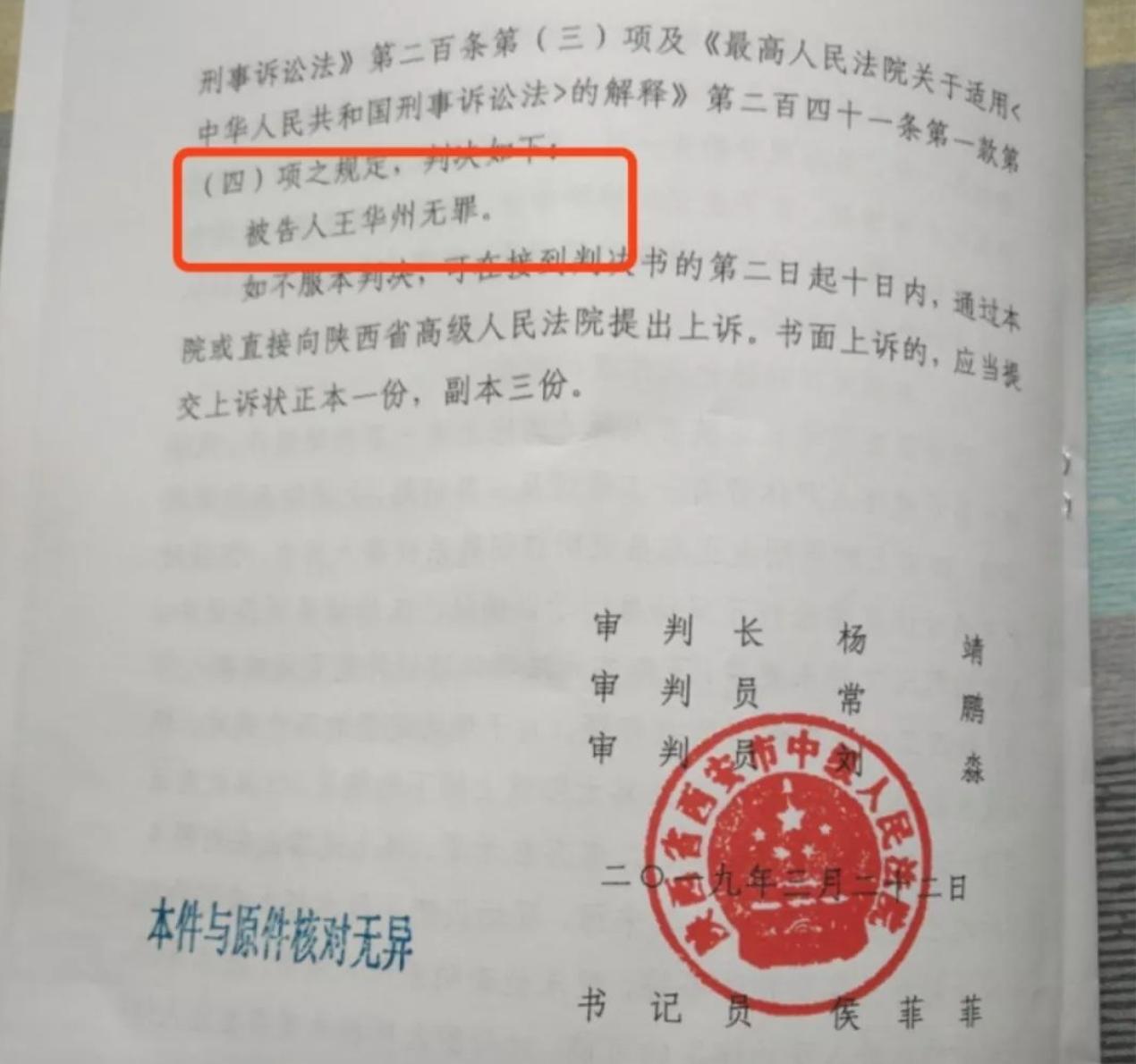 菲律賓九洲娛樂城-招商深证100ETF今起发行 瞄准深圳板块投资潜力