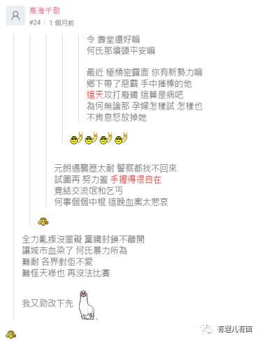 """mwin-多赢欢迎您! 太平人寿""""换帅"""" 程永红接棒张可"""