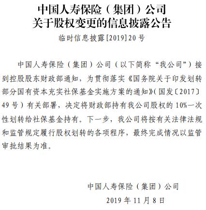 金沙js官网娱乐app下载 对蜀汉来说,得此州必能灭魏,而不是《隆中对》的荆州