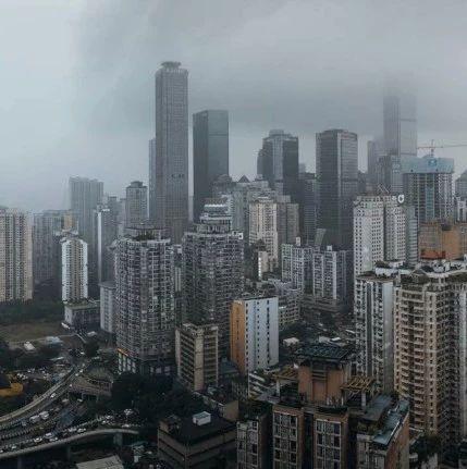 一大波城市放松楼市调控,重庆呢?