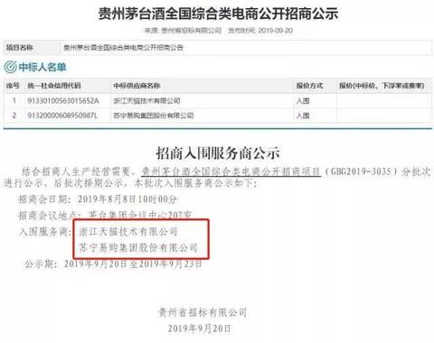 http://www.shangoudaohang.com/zhifu/211723.html