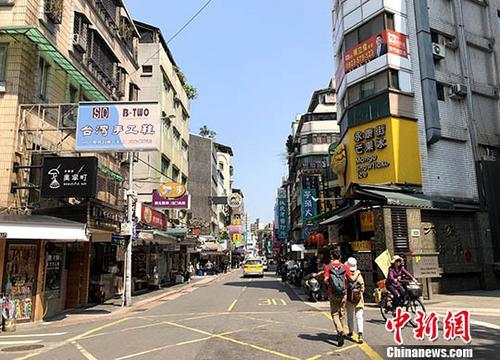 资料图:台北街景 中新社记者 张晓曦 摄