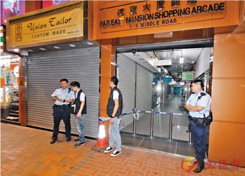 大批警员赶至封锁现场进行调查。图片来源:香港《文汇报》记者 邝福强/摄
