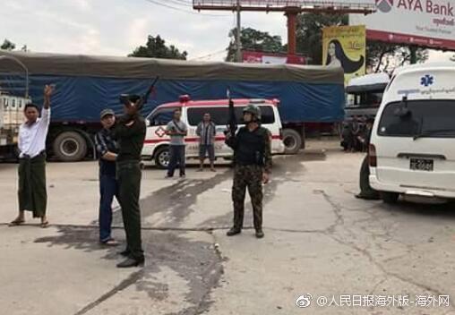 缅甸军方与周边地方武装冲突致19死 中缅边境现炮声论桓范陈宫