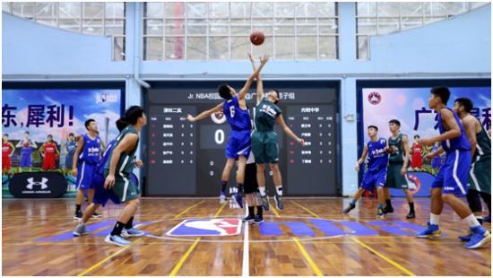 首届Jr.NBA校园篮球联赛广东站高中组决赛鸣金