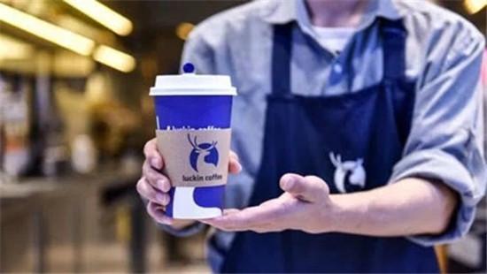 网约车风格的瑞幸咖啡获2亿美元A轮融资,神州系继续砸钱