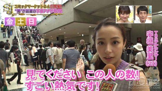 日本美女主播采访C94引关注 COS魔法少女小圆神相似