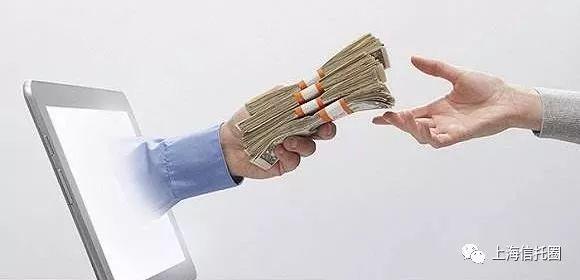 刚划入宝武集团,马钢就认购华宝2亿信托产品