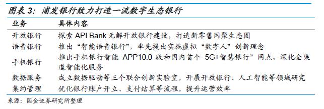 365bet到底合不合法 越南市场太热了:顺丰刚杀入 已成中国巨头角斗场
