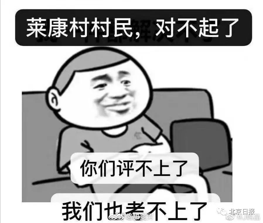 多宝平台可信吗-北京大学汇丰商学院建院15年变化巨大