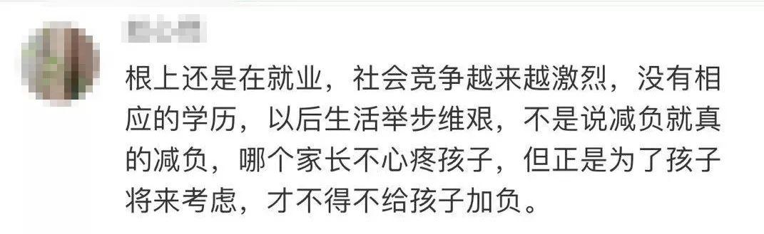 丽景湾足球平台 - 中美大豆贸易战前瞻:豆腐脑将涨价 猪肉也不例外