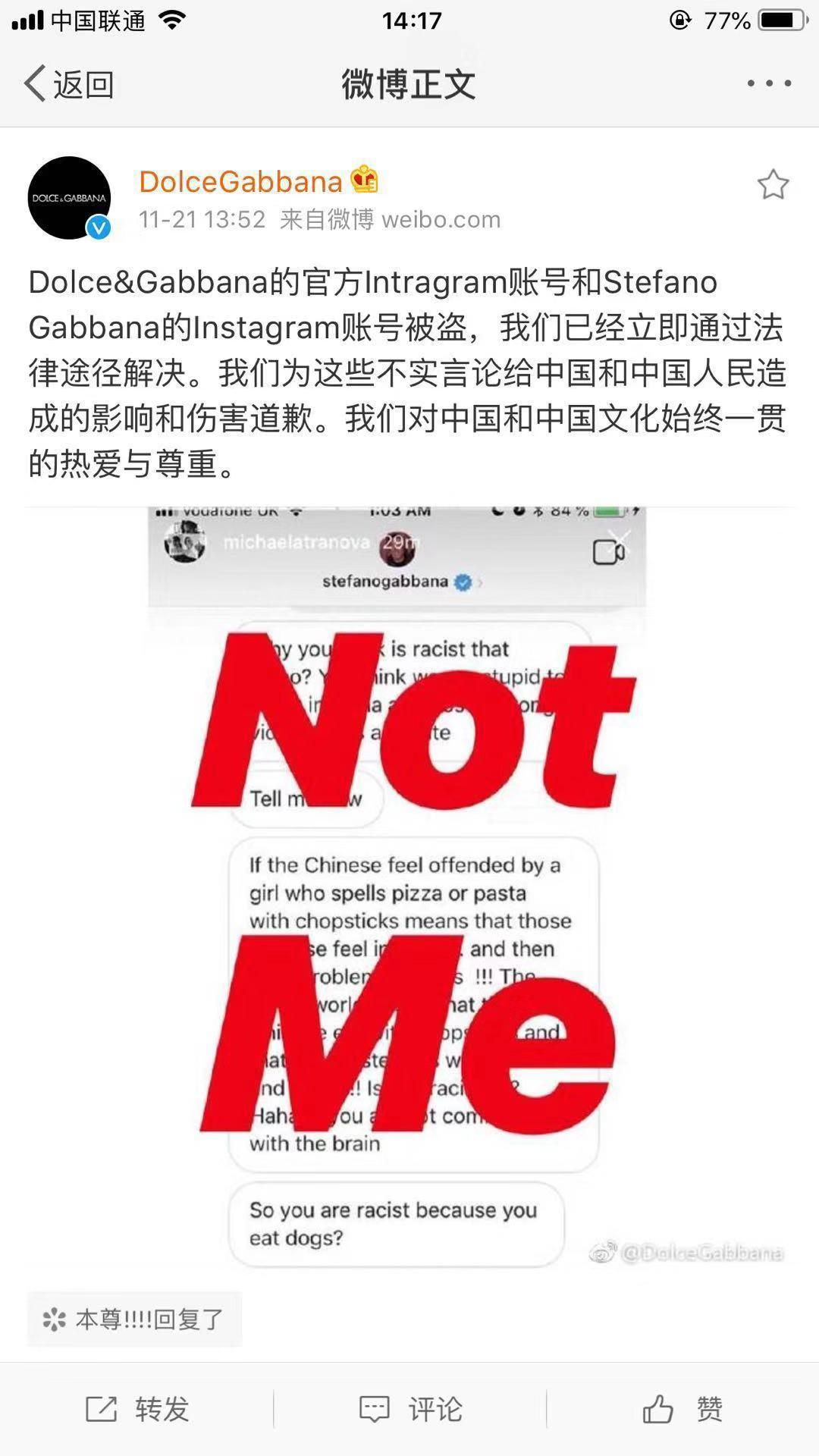 gabbana的instagram账号被盗,我们已经立即通过法律途径解决.图片