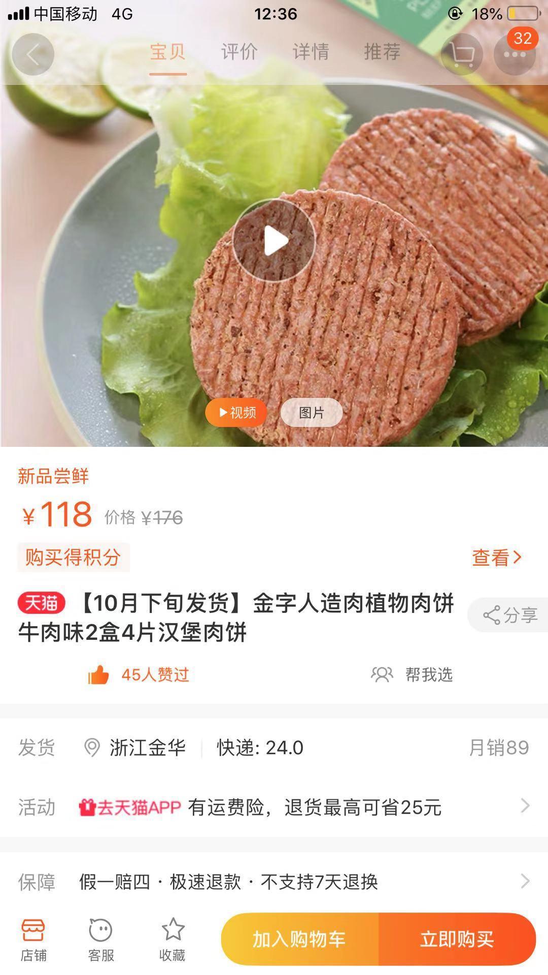 http://www.shangoudaohang.com/kuaixun/218971.html