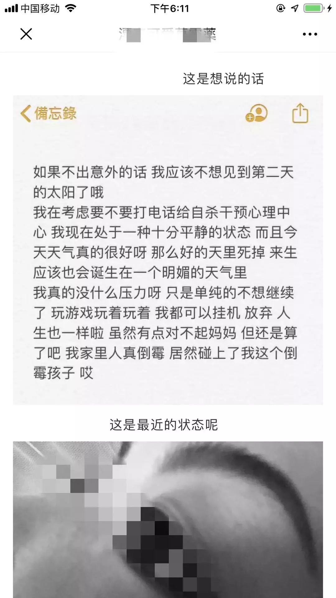 球皇娱乐场送彩金 - 日系神车后代长啥样?颜值出众跑味十足,网友:亲生的