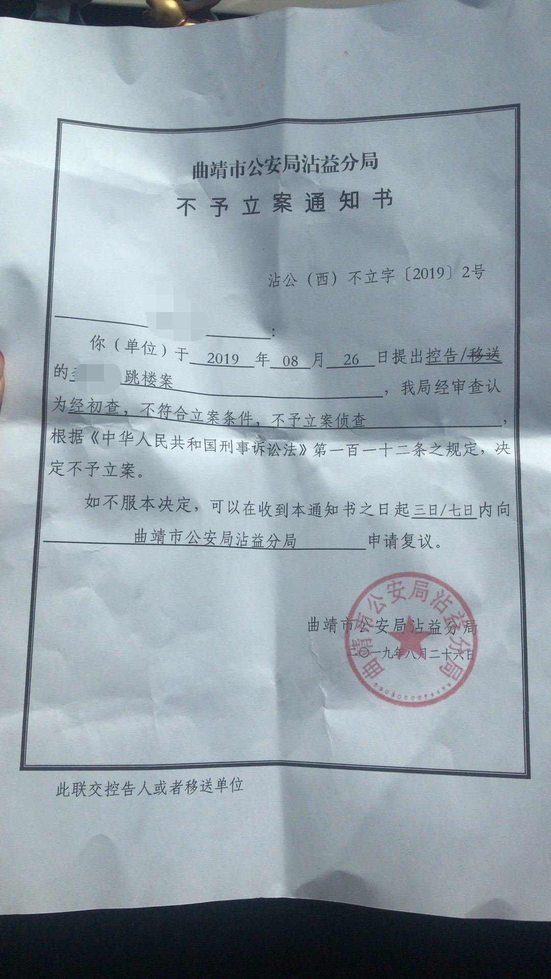 励骏会平台网址_iG NB受邀参加TI7 参赛队伍扩大到18支