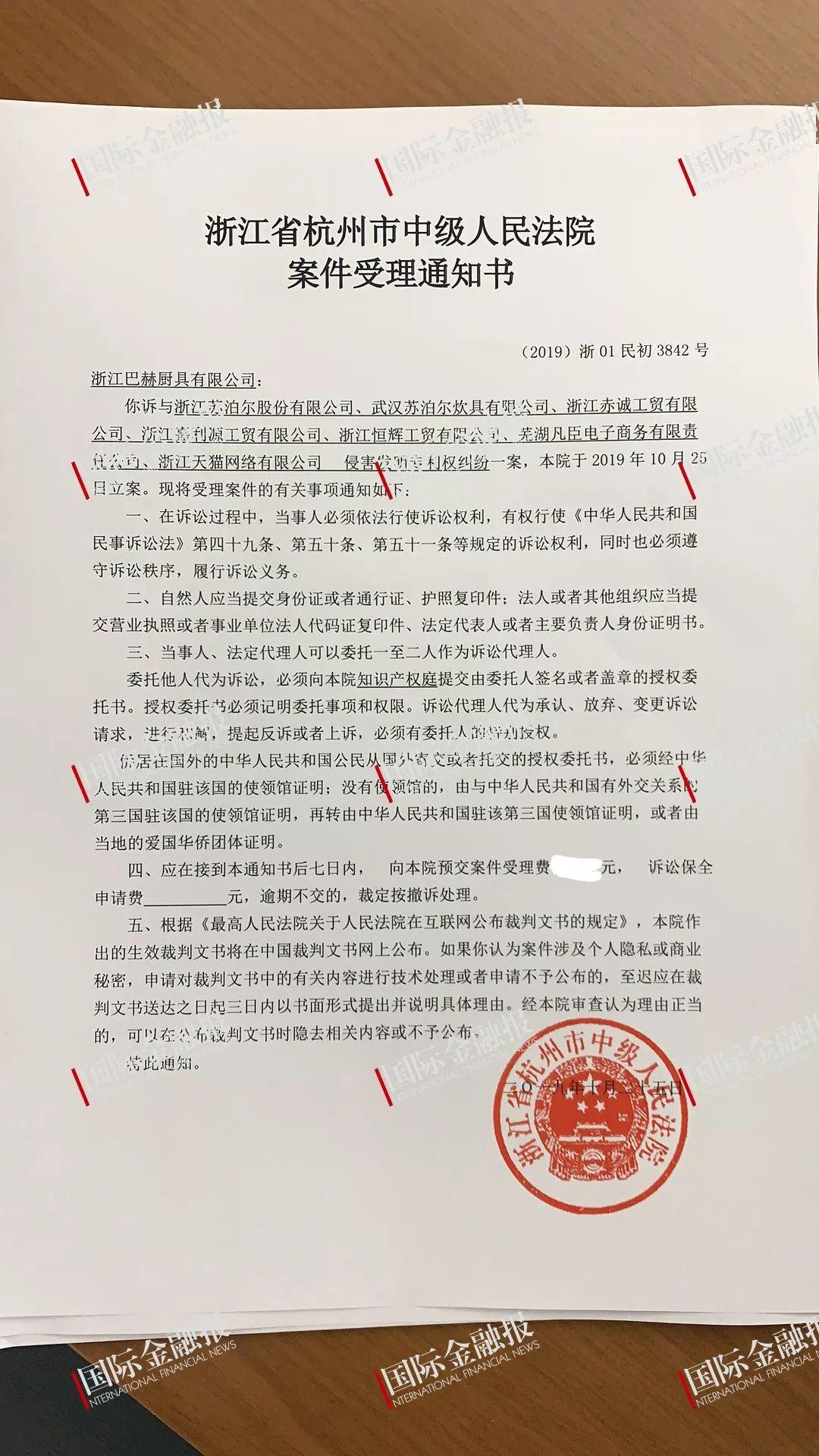 """bbin彩金掉落游戏 男子被人以""""抵押房产证""""为由骗去14800元,7年后嫌犯落网"""