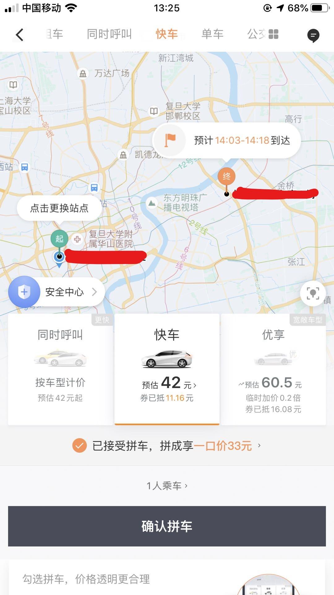 白菜大全论坛99 深圳调整城中村改造模式 原住民拆迁暴富梦破碎
