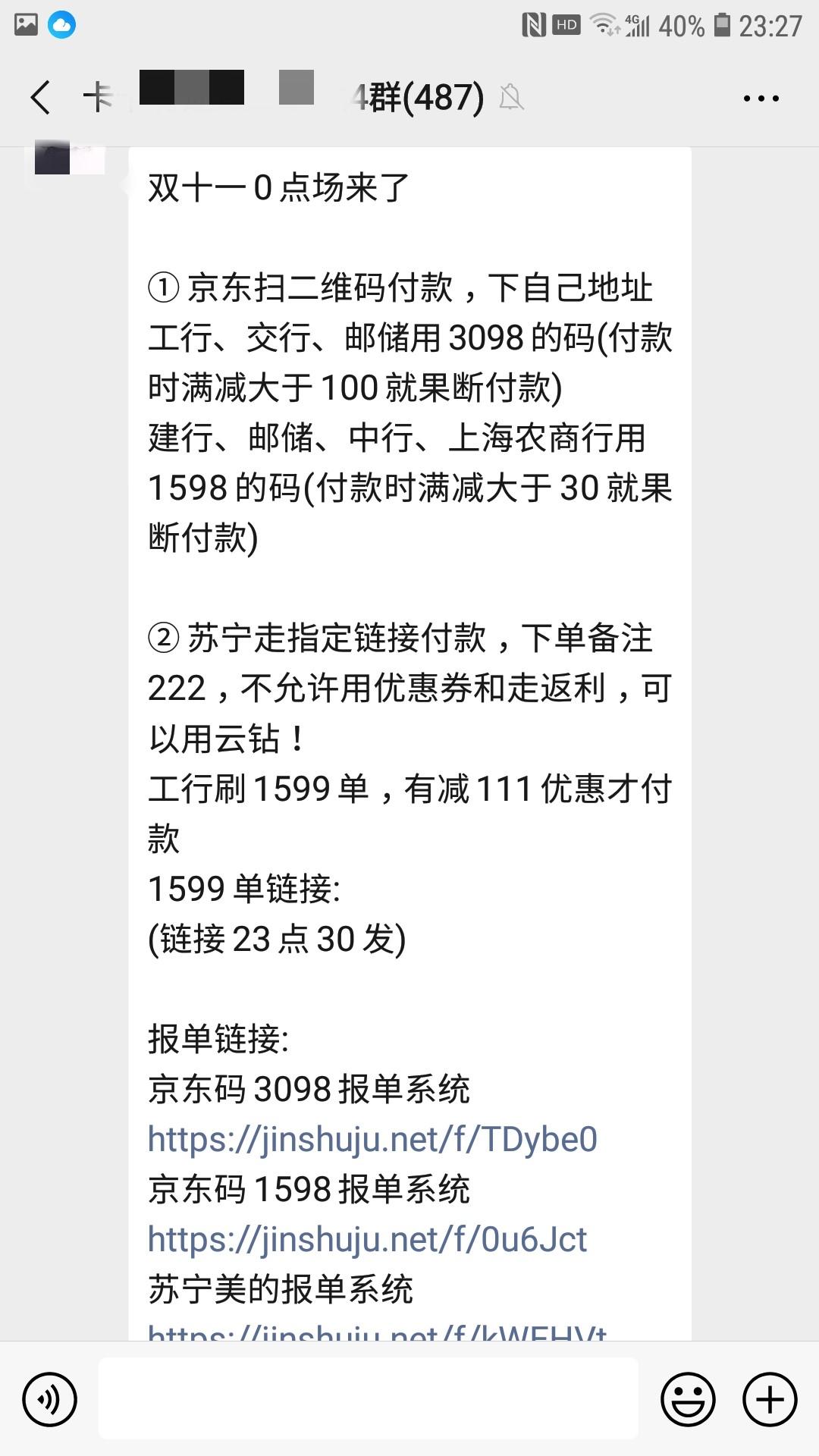 """大发888破解 - 年终总结不是作文比赛,更不是""""走过场"""""""