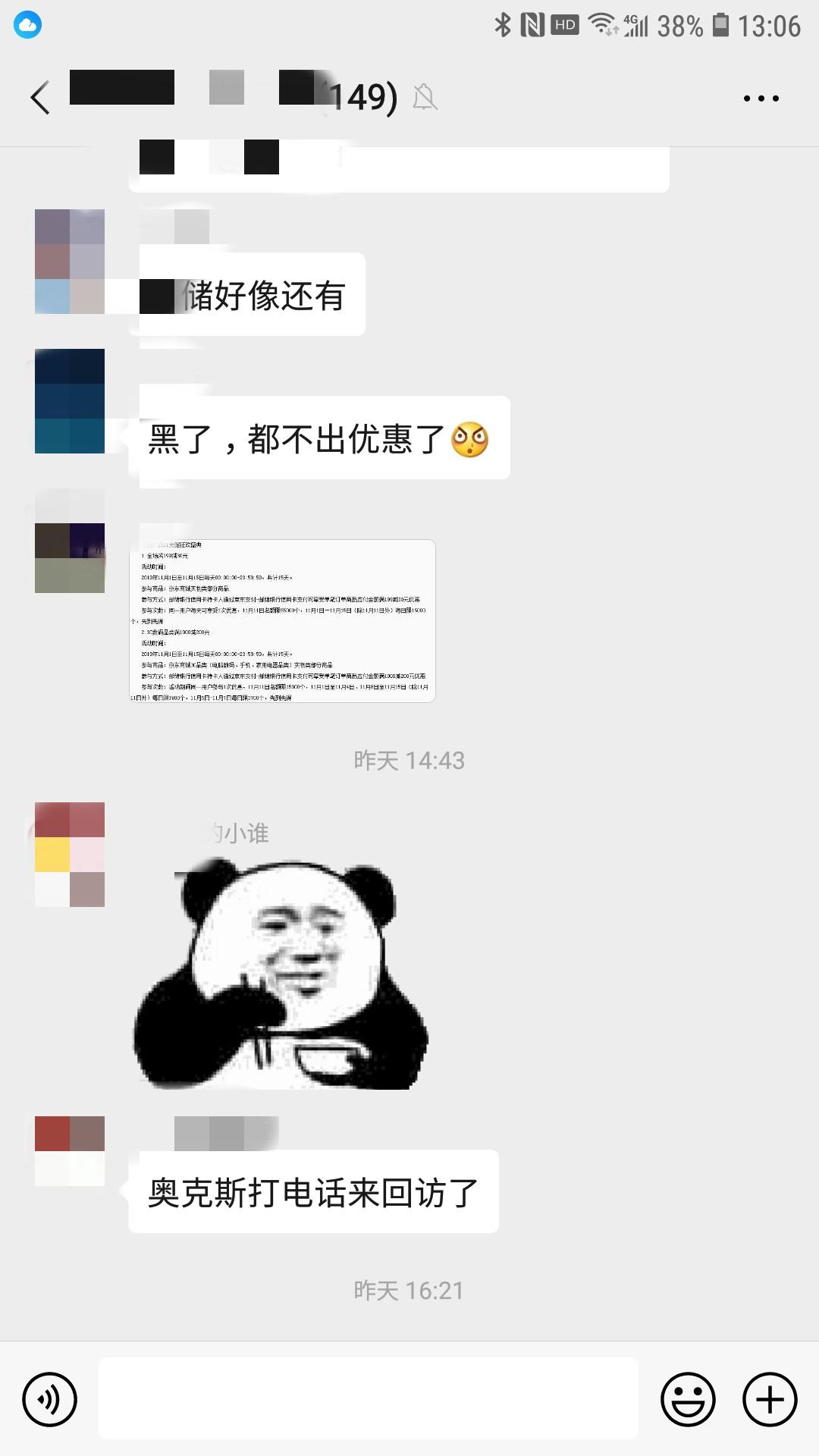 金莹娱乐场开户 本土化是宜家中国新财年重点,还要为中国市场单独开发App