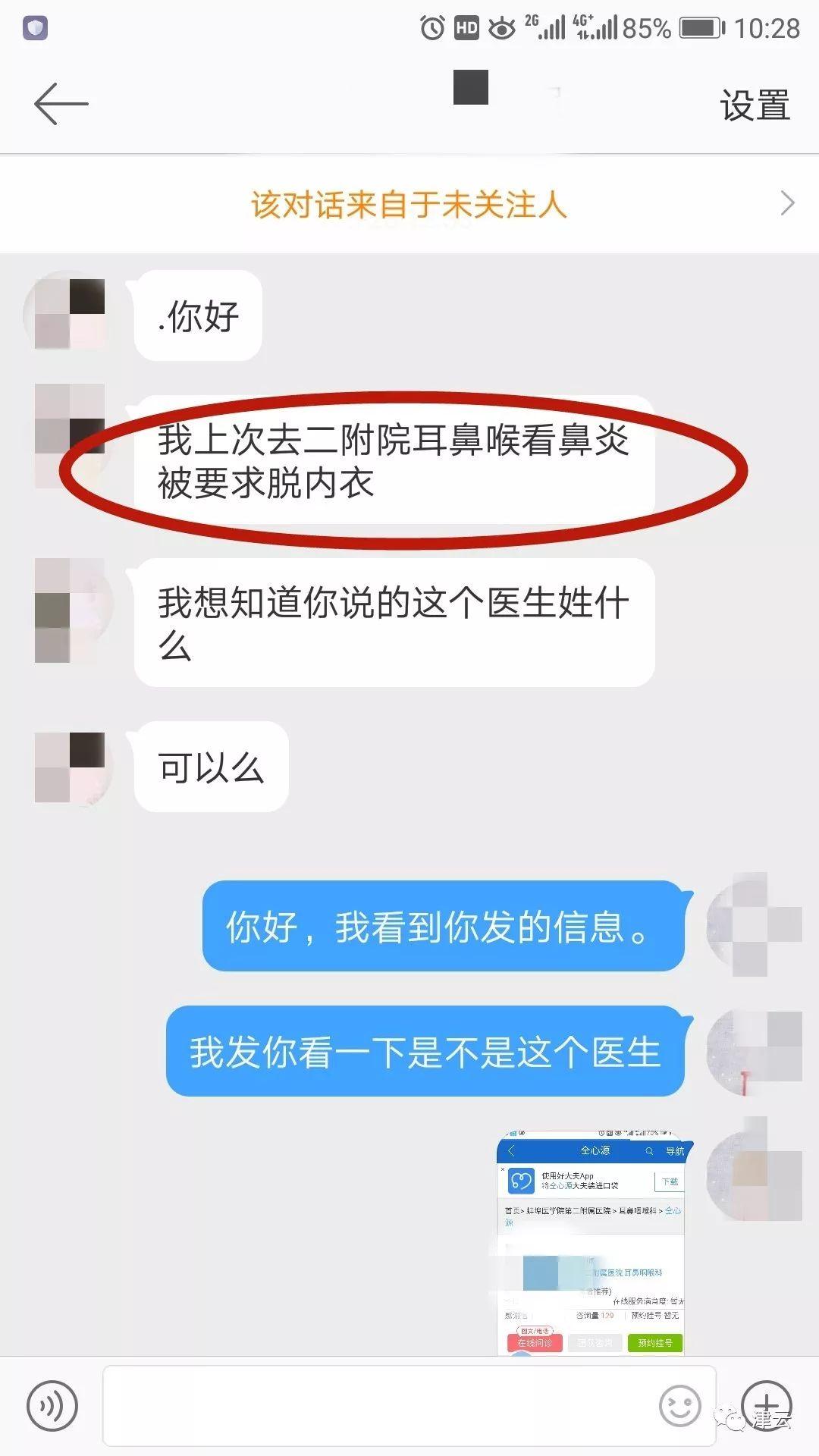 网上新濠天地·杨鸣谈作为解说嘉宾:是一种很好的尝试 享受这个过程
