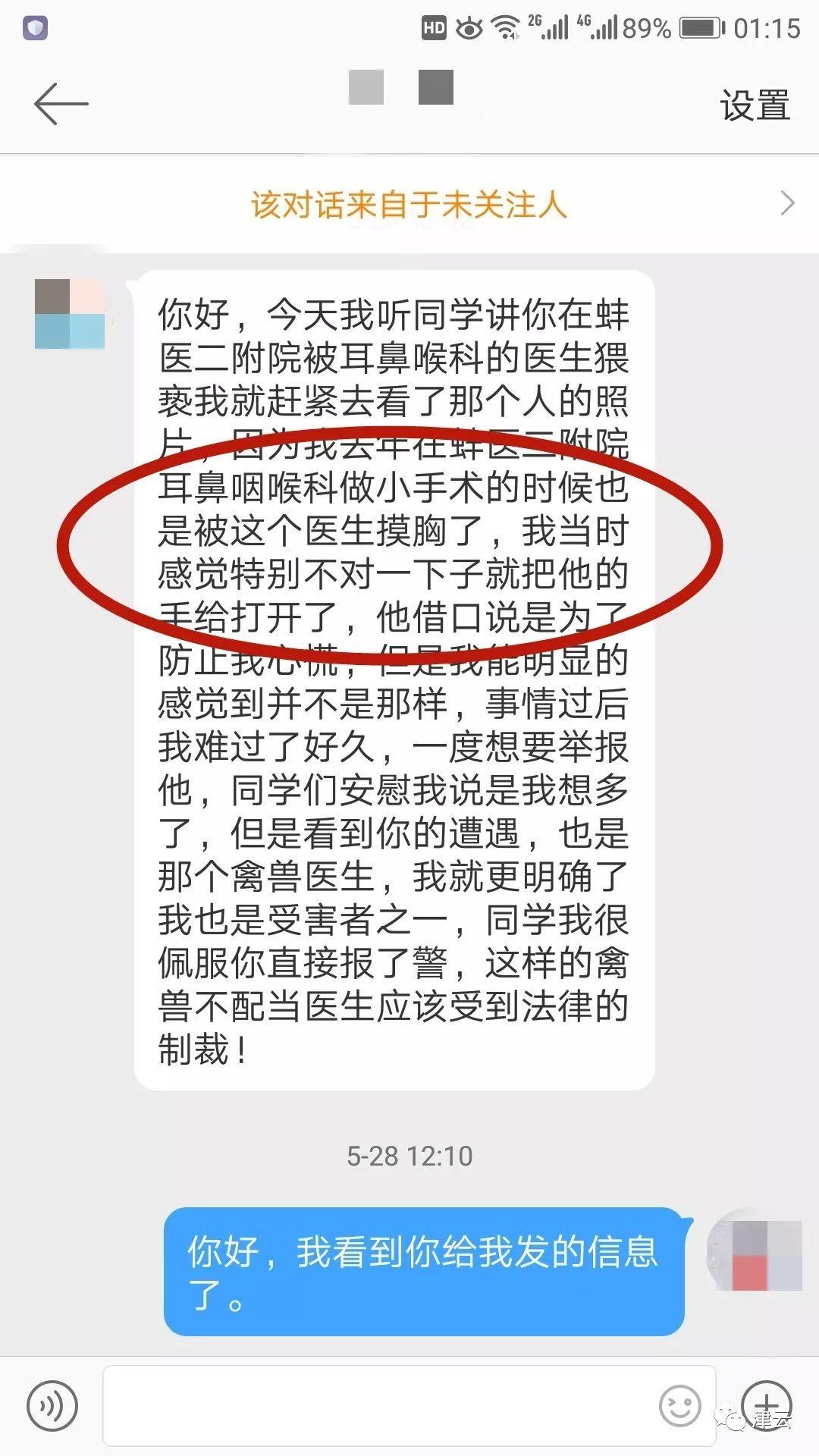 京城娱乐场彩金_快船2019-20赛季5大胆预测:健康成问题,进攻不稳?更该签一人