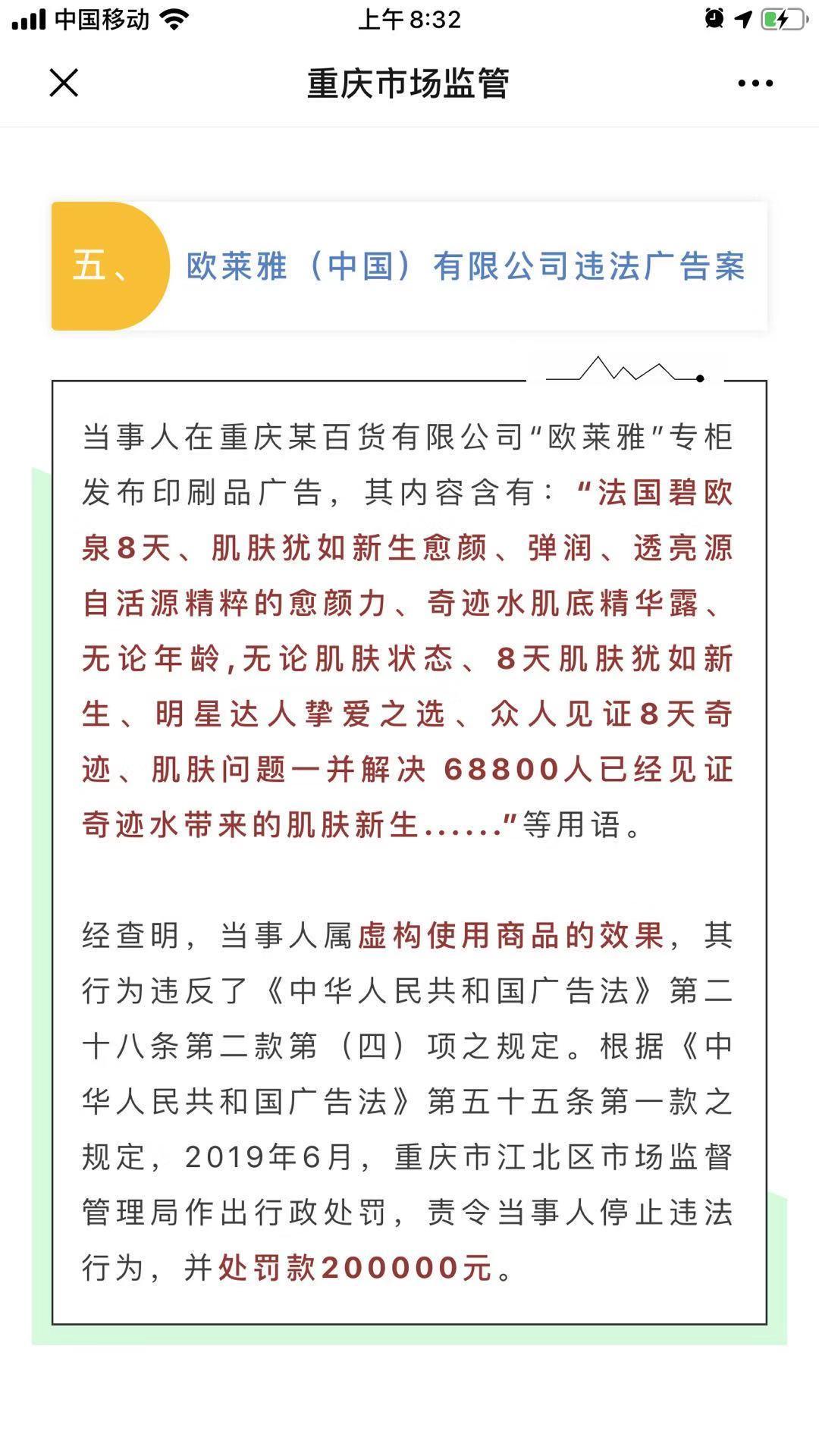 「博猫游戏娱乐平台注册」百傲化学股东三鑫投资质押500万股 上半年净利同比增长78%