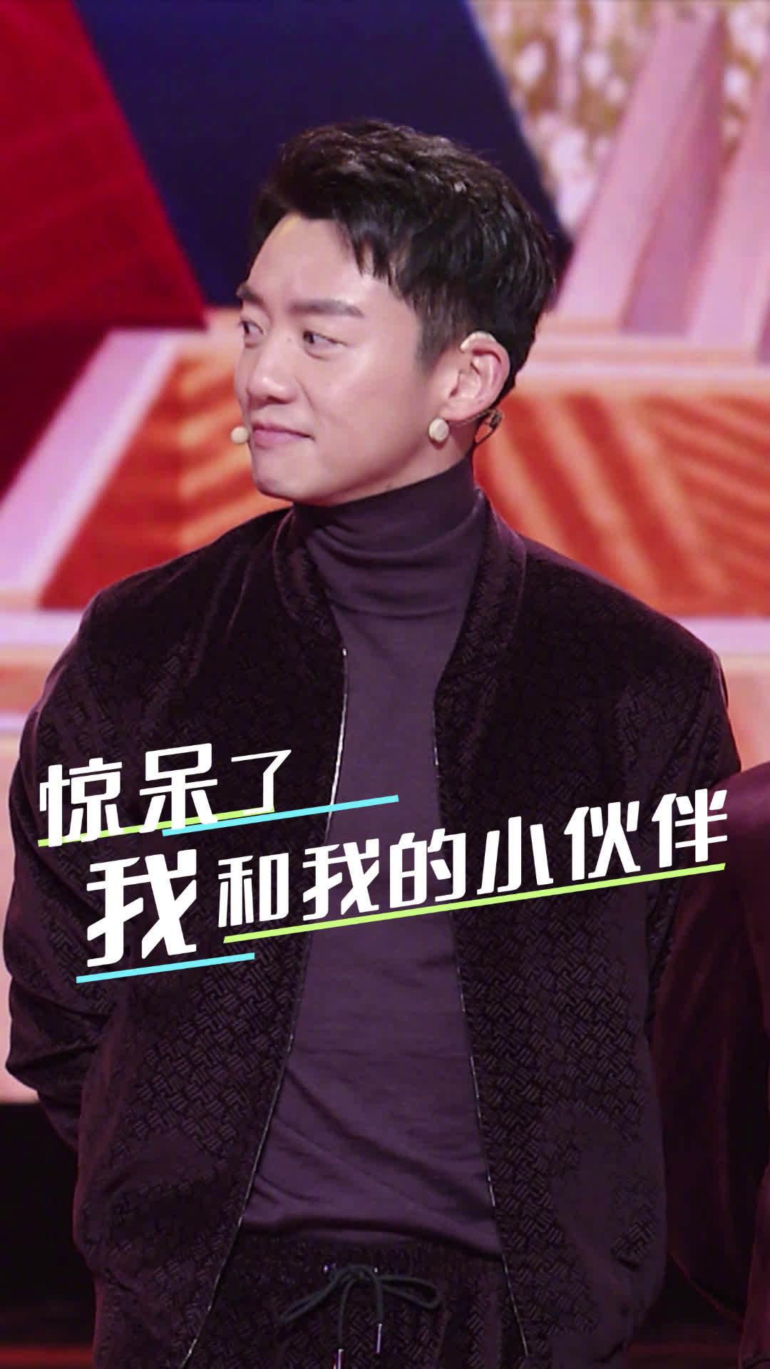 《直通春晚》上演绝技前空翻,惊呆了潘长江、郑恺和潘斌龙!