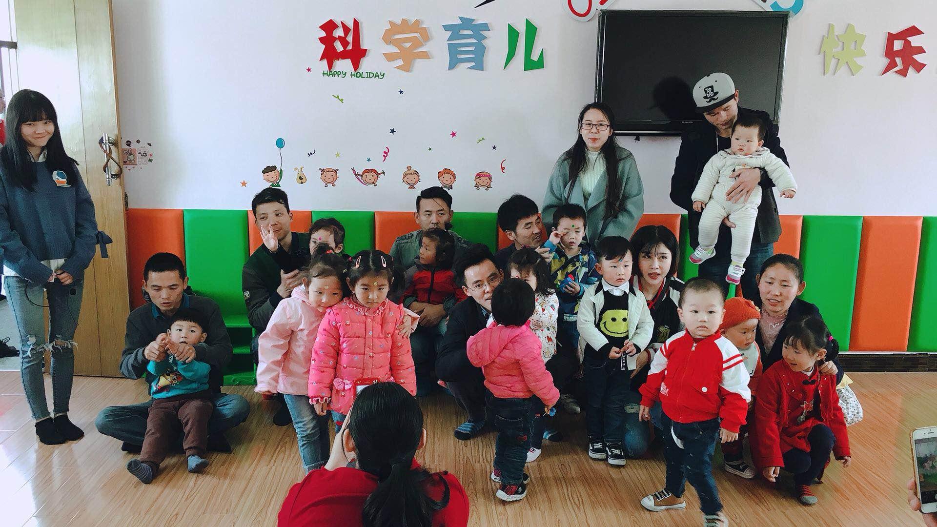 江宁吴墅社区开展亲子活动,共享快乐好时光