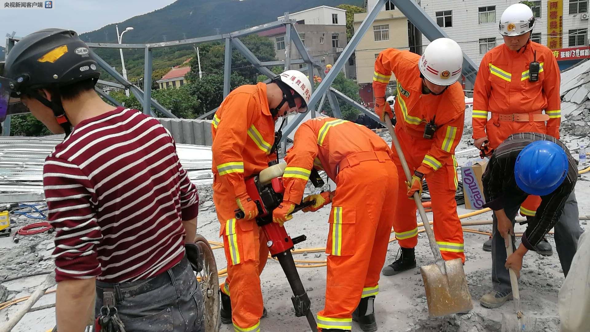 福建莆田一在建房坍塌致1死11伤 仍有5人被困红天地人才网