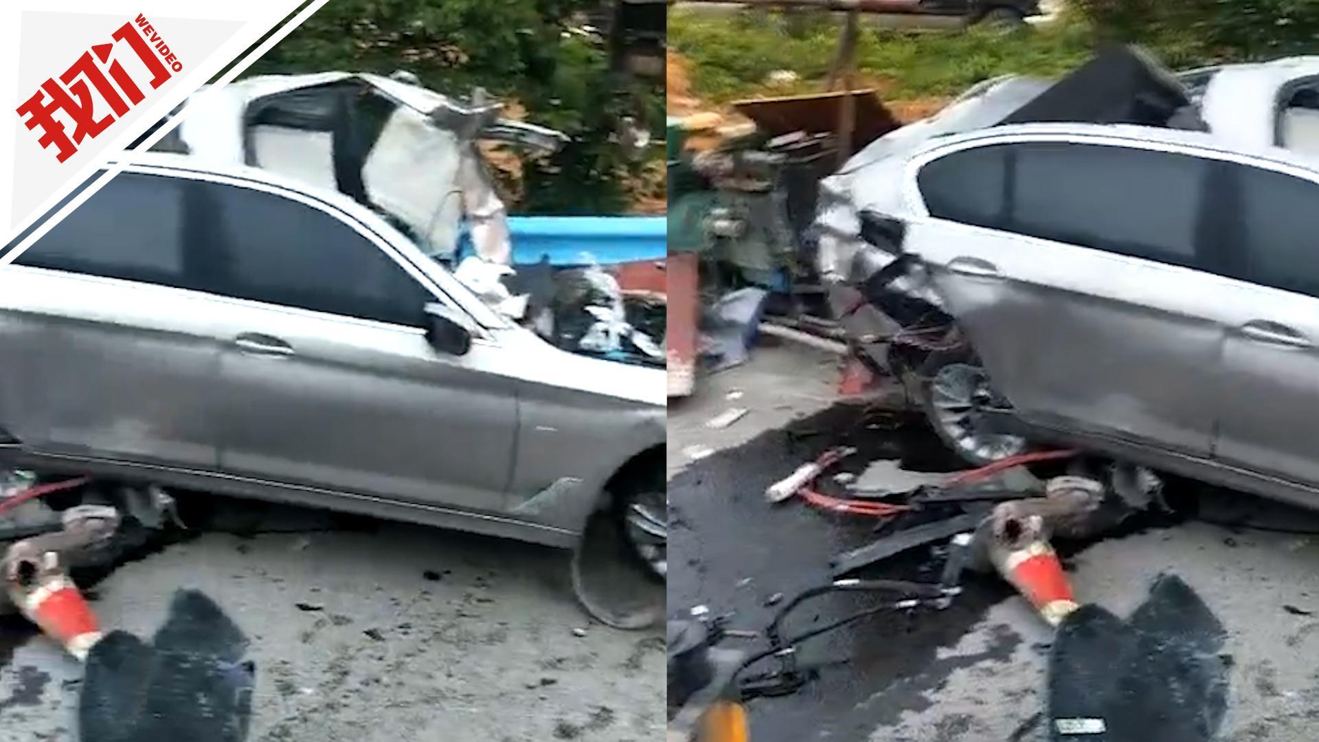 单方肇事事故_遵义发生一起单方交通事故:宝马车里6人全部死亡 车身