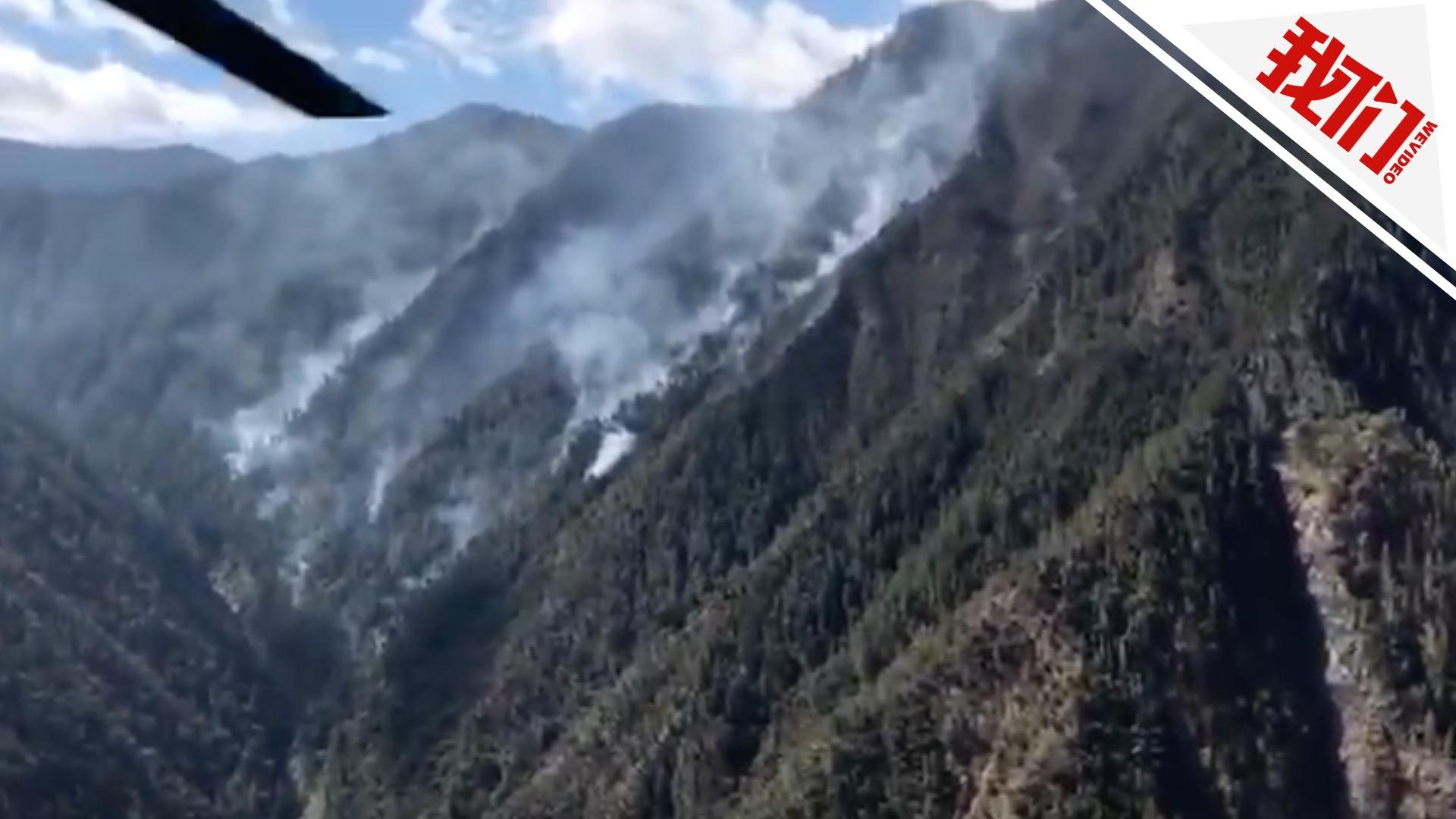 航拍木里县森林火灾现场 县长 500多人正扑打余火
