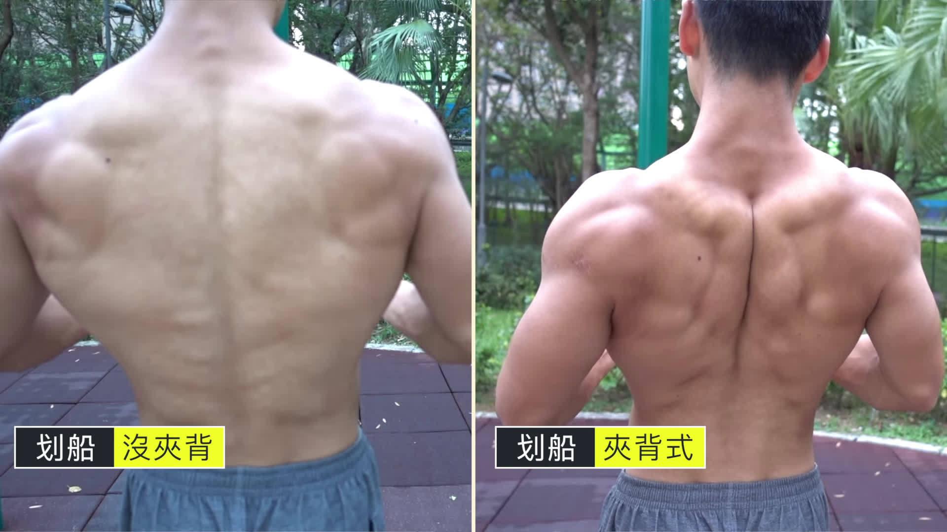 改善圆肩寒背教学 - 没成效的成因!寒背是由肌肉不平衡所导致的