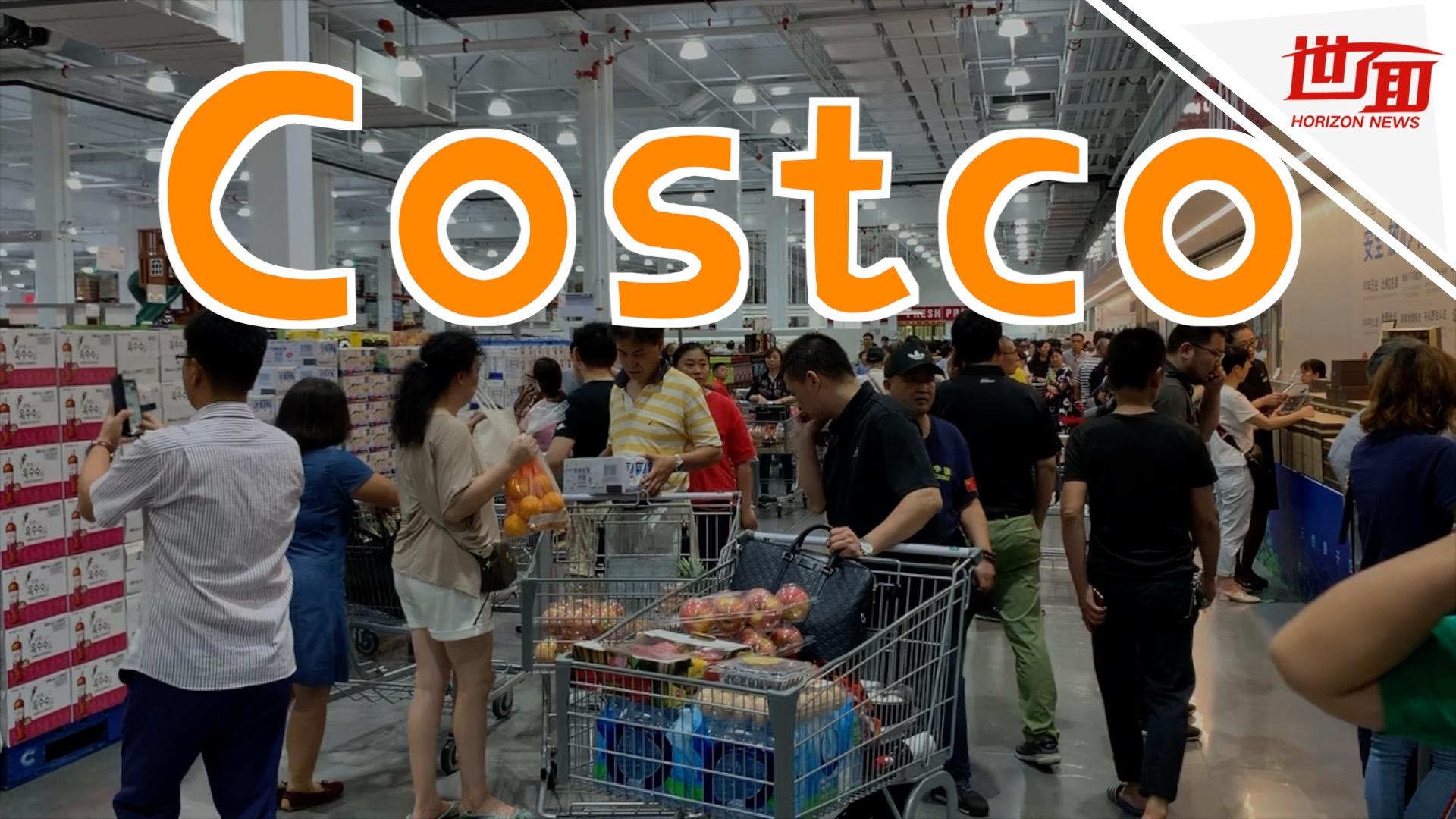 """上海电脑兼职赚钱搜索_Costco进驻重庆?先认清是不是""""李逵"""""""
