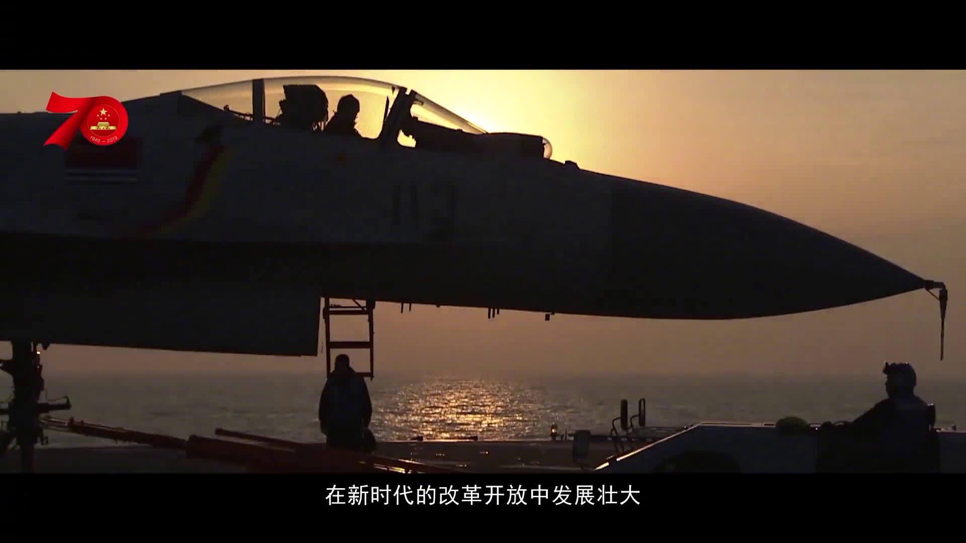 航空工业发布《筑梦长空》系列专题片第一集《航空报国》,歼10C