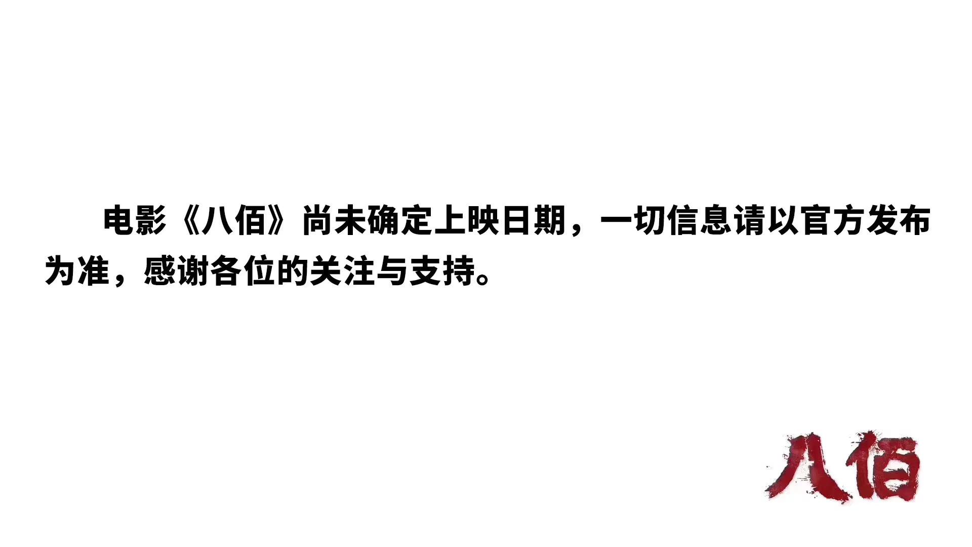 送彩金团队群·江苏一女中学生被多名未成年人殴打 警方介入调查