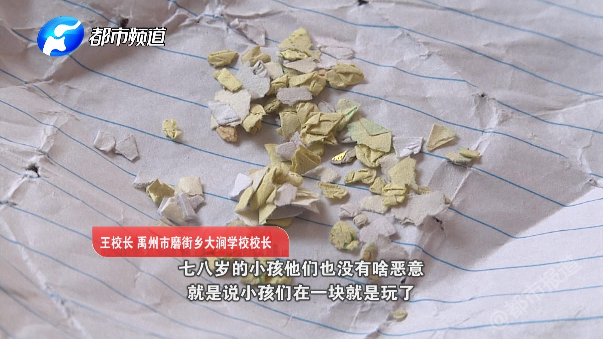"""「58会员登录中心」华晨""""开门造车""""实现共赢式发展"""