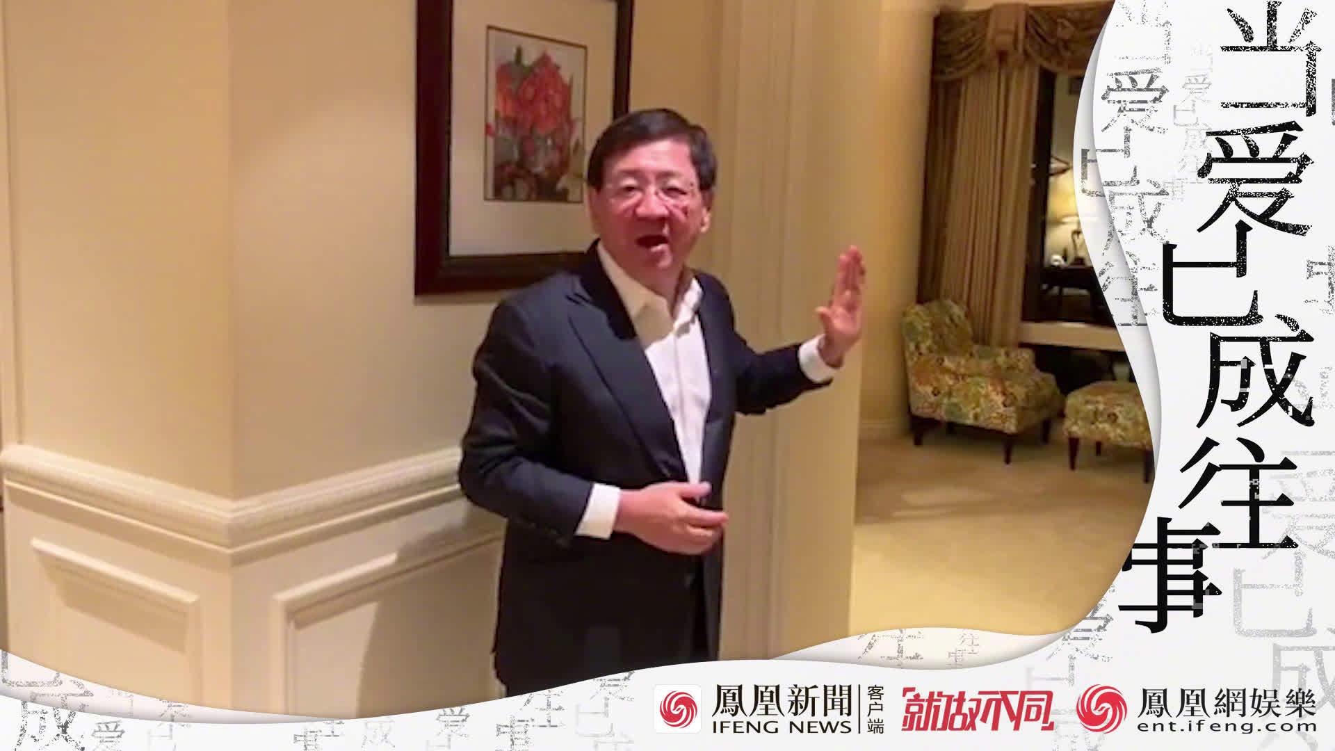 真格基金创始人徐小平分享他最喜欢的李宗盛作品