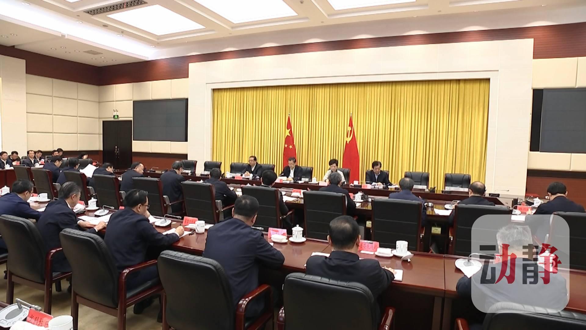 11月19日《贵州新闻联播》 将关注这些内容