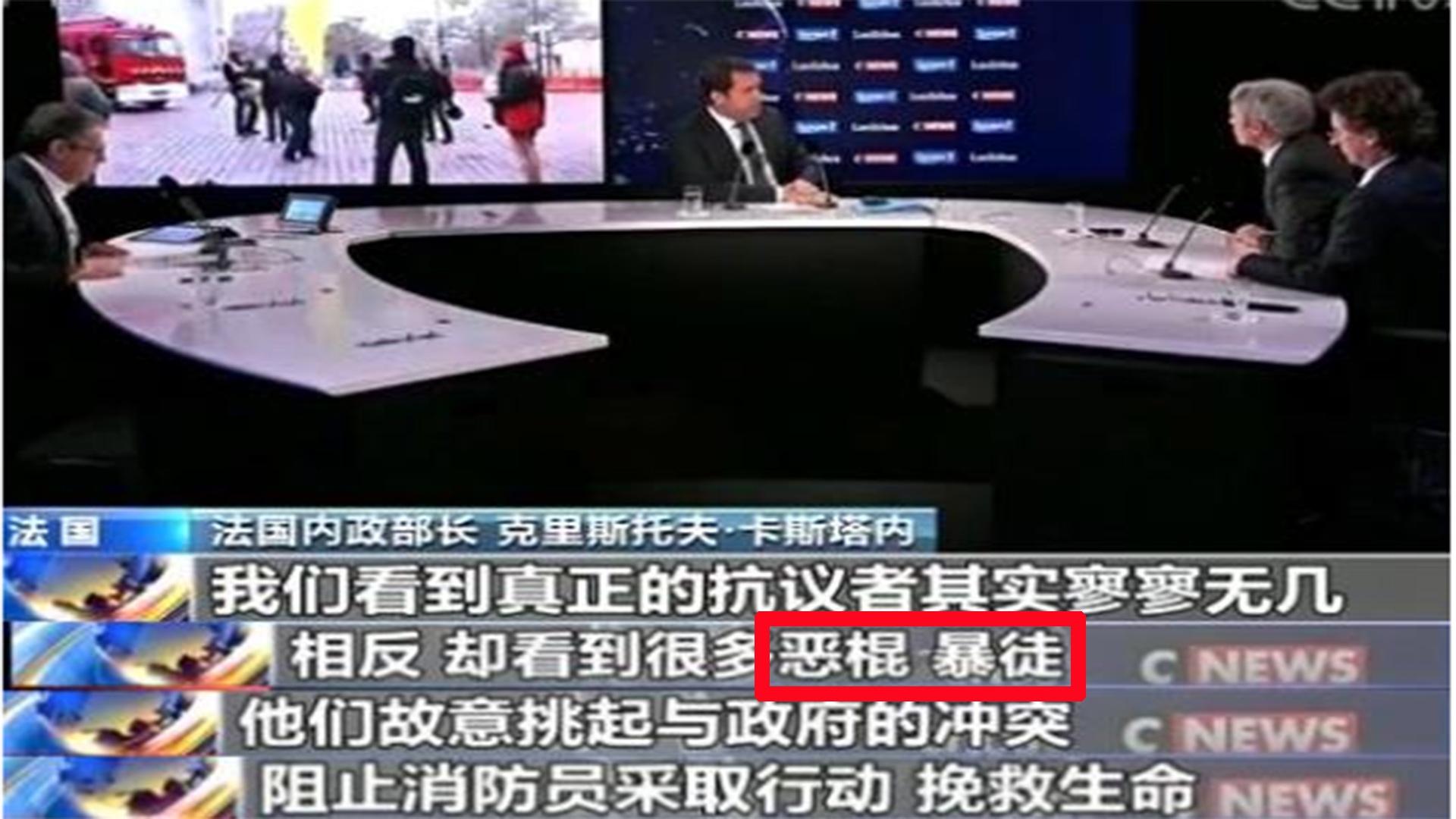 博e百集团 张国伟:希望王宇再多练几年 要不找谁报仇去
