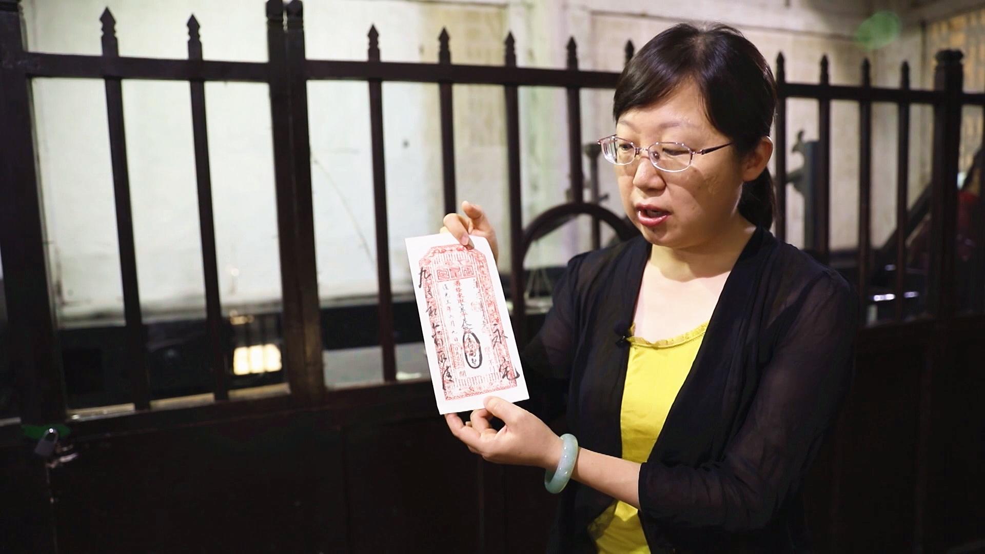 """钱币上的中国(二):中国""""煤老大""""的转型之路"""