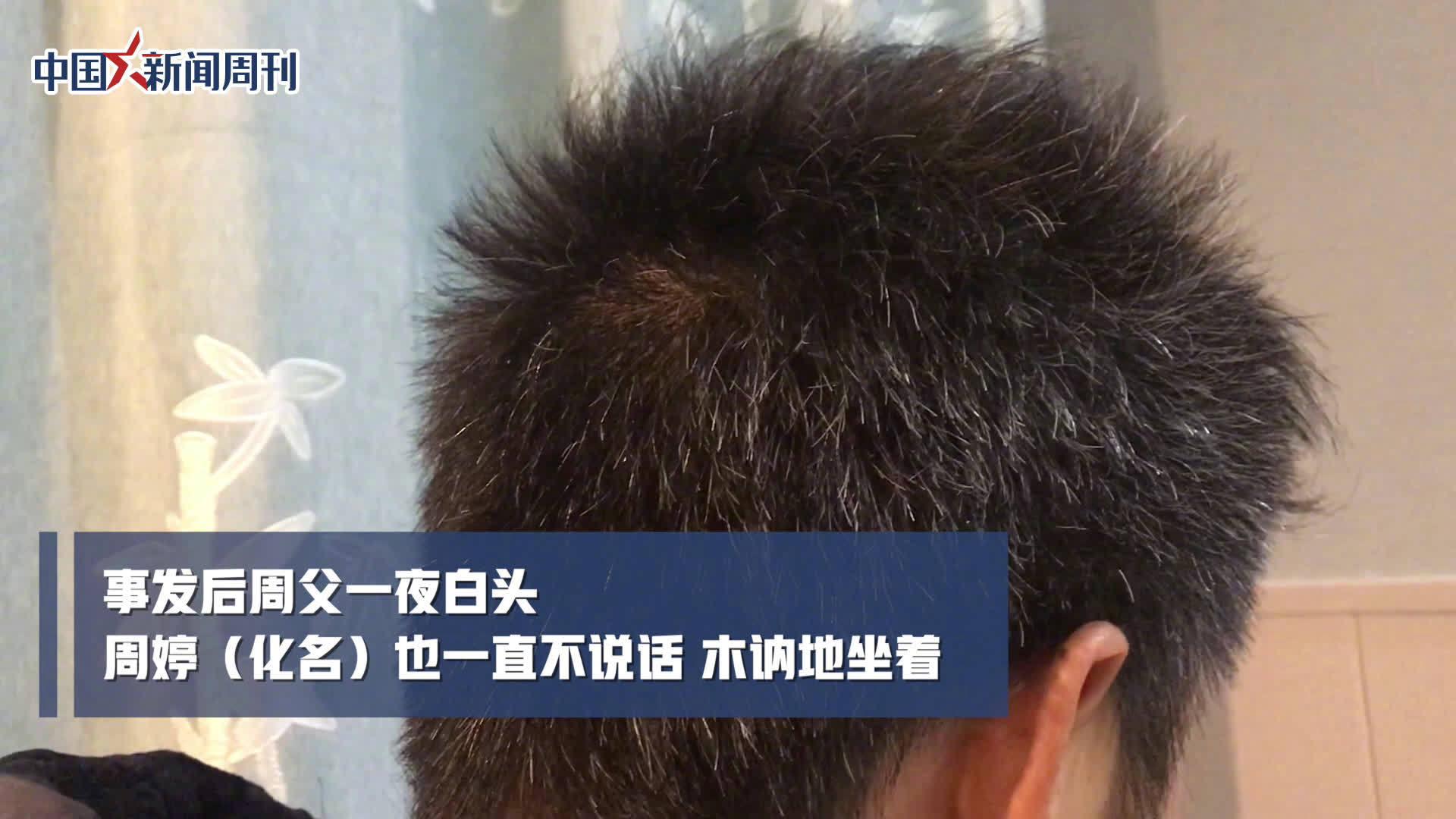 湖南祁东县未成年女孩遭多人性侵后在宾馆找到,其父一夜白头