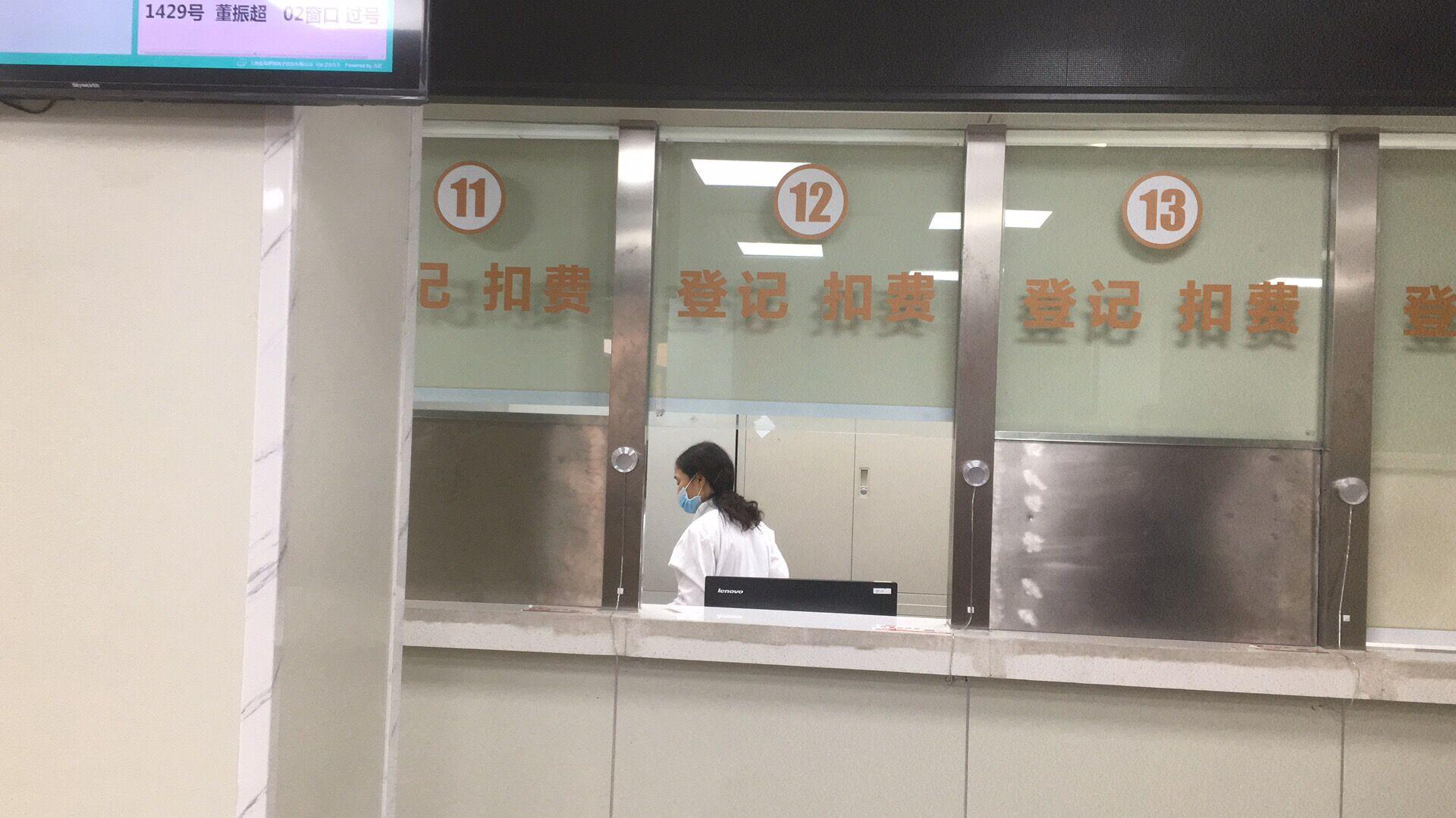 """山东省卫健委出台十项新措施缓解群众""""看病难"""""""