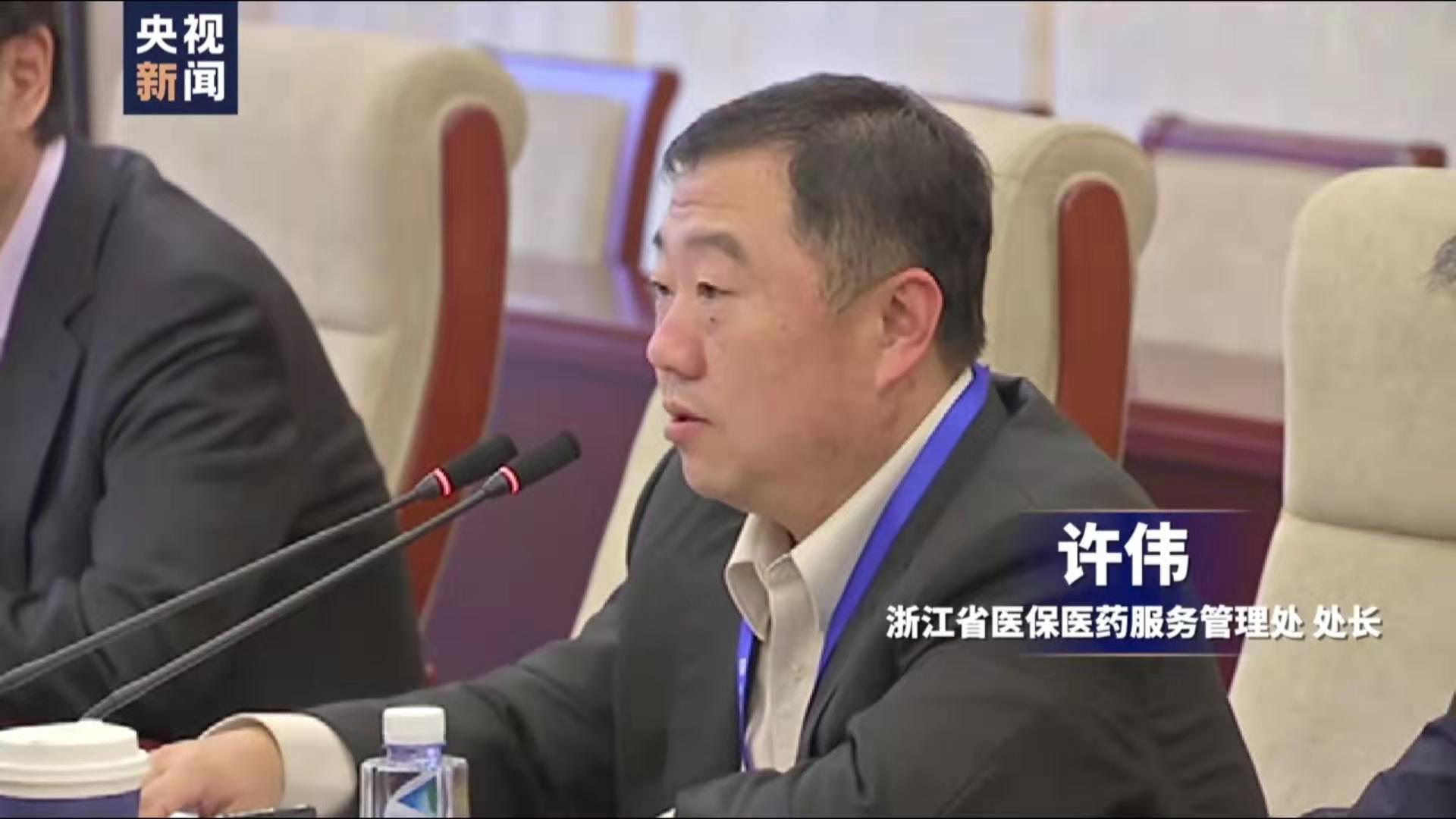 "「w88win优德中文」腾讯国庆""不放假"":部门大调整 22亿砸向年轻人"