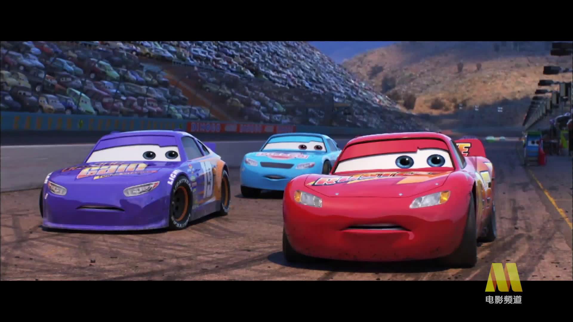 《赛车总动员3》