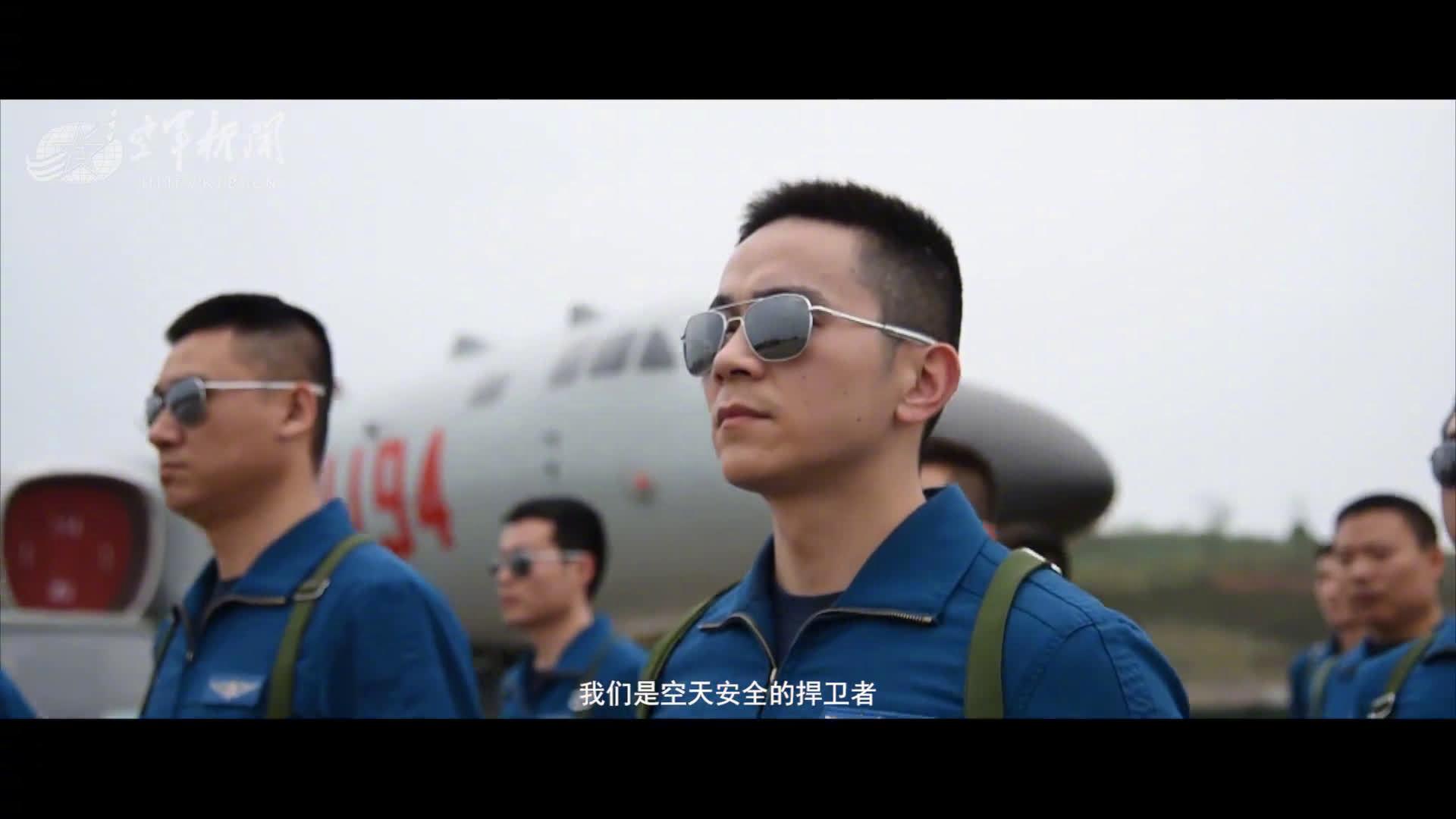 战鹰为祖国守岁!他们是中国空军航空兵
