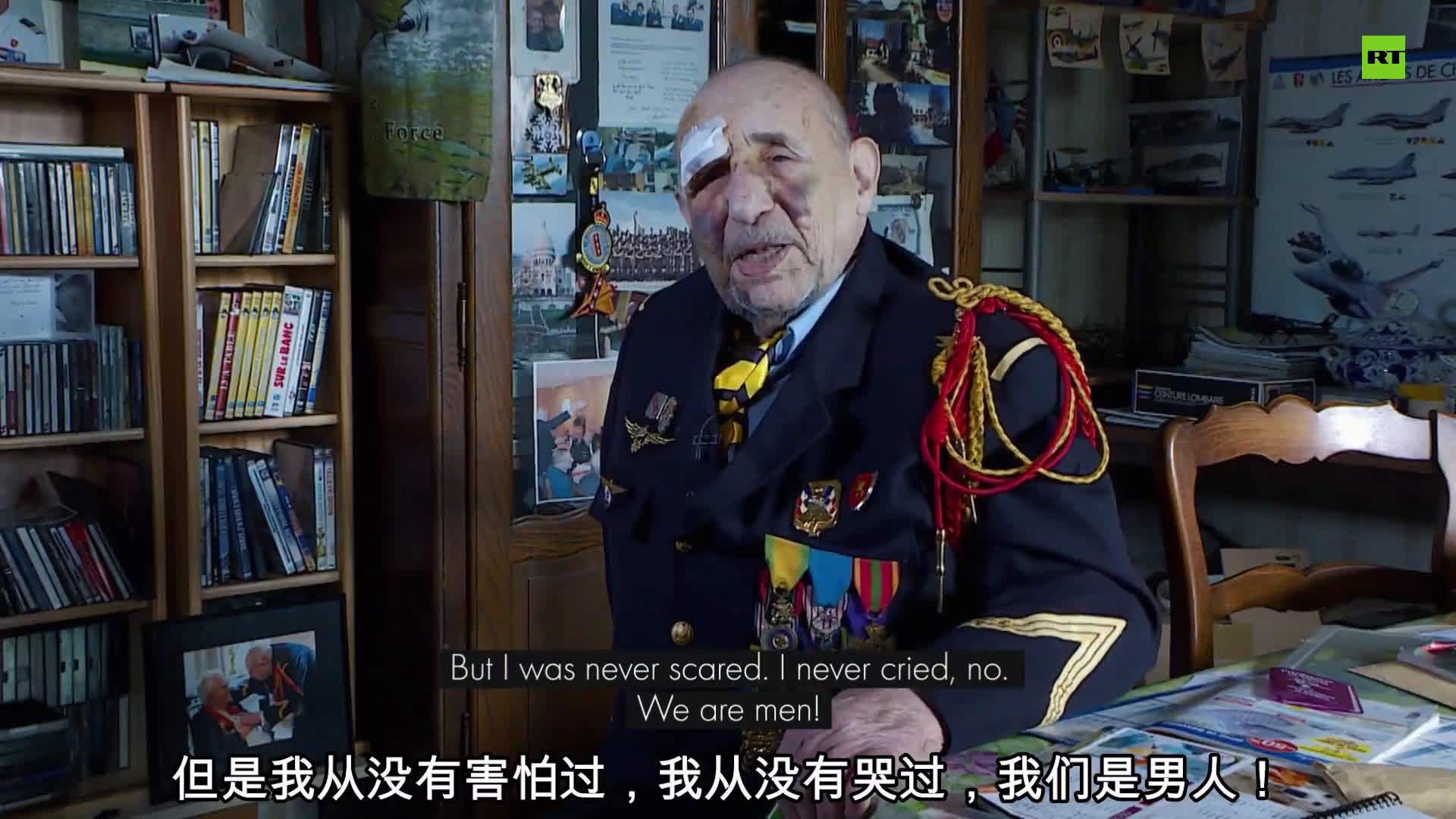二战胜利75周年 法国二战老兵讲述自己的故事