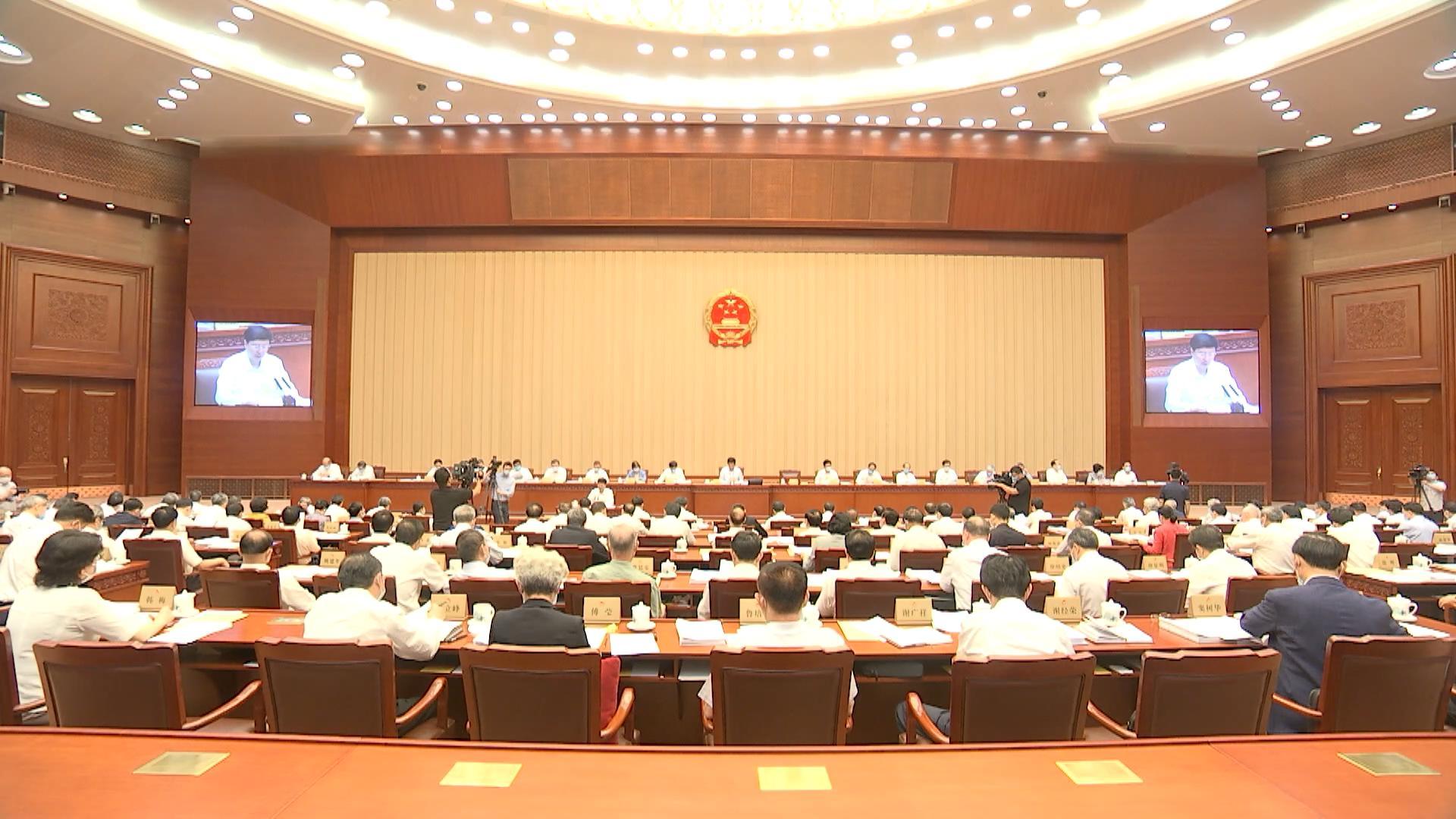 天富官网:务处分法草案三审增加天富官网了哪些内容图片