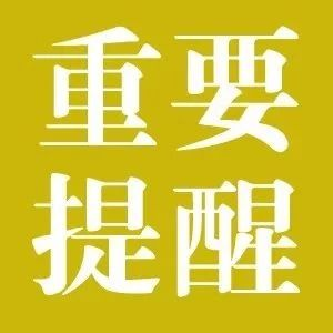 """为何要进行""""模拟投档""""?四川省教育考试院解惑"""