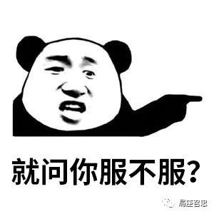 韩国小伙半年胖了60斤,竟是为了当逃兵?